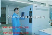 MAX-TESS64/10快温变试验机