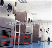MAX-TESS50/70快温变试验箱