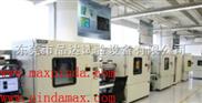 MAX-TESS30/70温度快速变化试验机