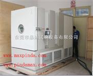 MAX-TESS30/30快速温度变化试验机