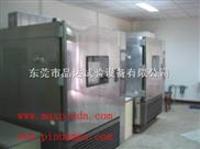 MAX-SGDW10-28/40步入式试验箱