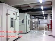 MAX-SGDW10-28/0低温实验室