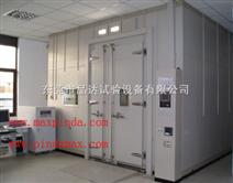 MAX-SGDW10-28/30低温实验室
