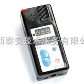 便携式一氧化碳检测报警仪