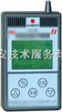 XY6-CJC4-甲烷检测报警器