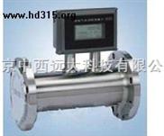 气体涡轮流量计 型号:wj24-LWQ300