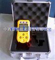 NBH8-(SO2+NO+H2S+EX)-便携式多气体检测仪