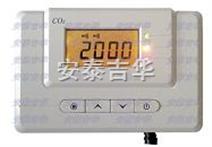 二氧化碳检测仪AT-CO2-SDIT