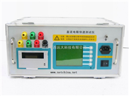 WHD29-HDRS-10A-三相直流电阻测试仪 型号:WHD29-HDRS-10A库号:M355009