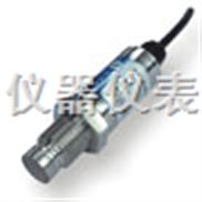 HC316小巧型压力变送器
