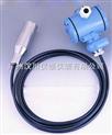 HC-SG投入式液位变送器