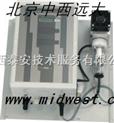 固定式气体监测仪