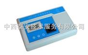 SHHH-DZ-A-便携式水产养殖水质检测仪