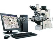 GQ-300-球铁金相组织分析仪