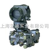 横河EJA430A压力变送器 横河流量计