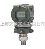 横河EJA530A压力变送器 横河流量计