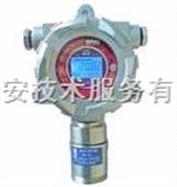 红外丙烷检测仪