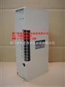 B200PW110A TOSHIBA PLC现货供应