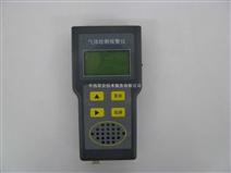 手持式氧气检测仪