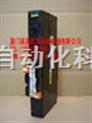 DI335H TOSHIBA PLC现货供应