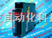 DI633 TOSHIBA PLC现货供应