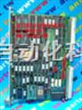 DSV1-DA TOSHIBA PLC现货供应