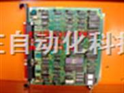 IPCX1 2N8C2131P001-C TOSHIBA PLC现货供应