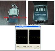 无线倾角传感器