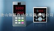 远程 控制面板