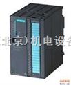 北京大成恒业现货供应西门子 6ES7 223-1BH21-0XA0可编程控制器 模块 PLC 专业技术维修