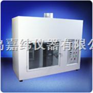 m607-塑料水平垂直試驗箱(嘉)