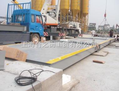 """""""北京地磅价格,30吨地磅秤,30T地秤""""称量精密仪"""