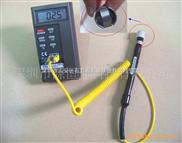 台湾泰仕温度计TES-1310+NR-81531A表面热电偶