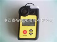 PT-XD100-cl2-便携式气体检测仪