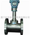 SBL-氢气流量计,温压补偿型流量计,靶式流量计