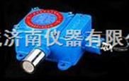 """""""氢气气体报警器""""氢气泄漏检测仪H2"""