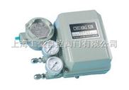 QZD-2001d电-气转换器