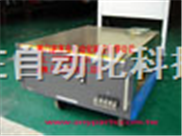 FUCHU WORKS TOSHIBA PLC现货供应