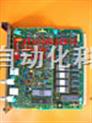 VCMIX4 2N8C2184P001-GG1 TOSHIBA PLC现货供应