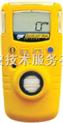 XLKC-GA1-单一气体检测仪