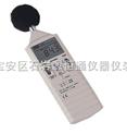 TES1351B台湾泰仕数字噪音计TES-1351B数位式声级计TES 1351B
