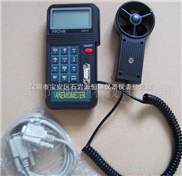 AVM07台湾泰仕记忆式风速计AVM-07数字风速仪AVM 07叶轮式风速表