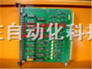 VDOPX3 2N8C2168P001-EG1 TOSHIBA PLC现货供应