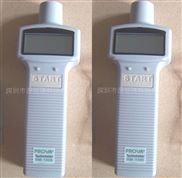 RM1500台湾泰仕光电式转速表RM-1500非接触光电转速计RM 1500