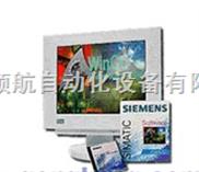 WinCC5.0过程监控软件