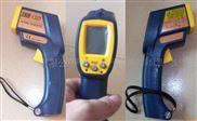 TES1327台湾泰仕红外测温仪TES-1327手持红外线测温仪TES 1327
