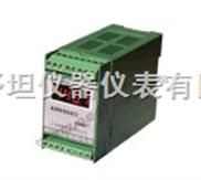 热电阻隔离变送器