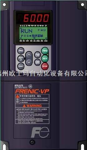 frn630g11s-4cx富士变频器最新产品frn7.5g1s-4c|frn3