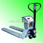 """XK-3190""""吉林叉车秤价格,电子叉车秤,叉车电子秤""""称量精密仪"""