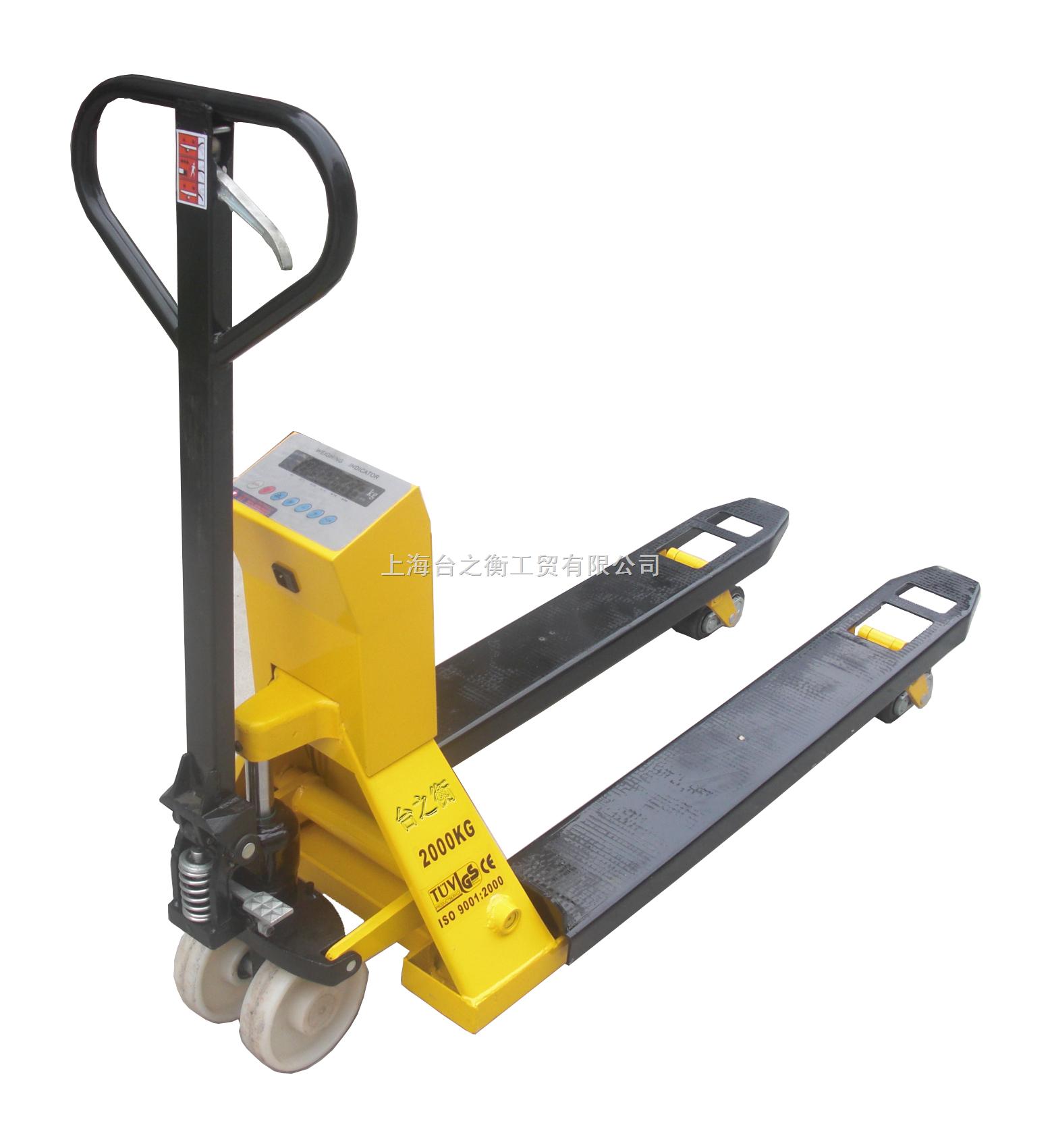 黑龙江叉车秤价格,1吨叉车秤, 1吨叉车秤,属于地上衡称重的一种